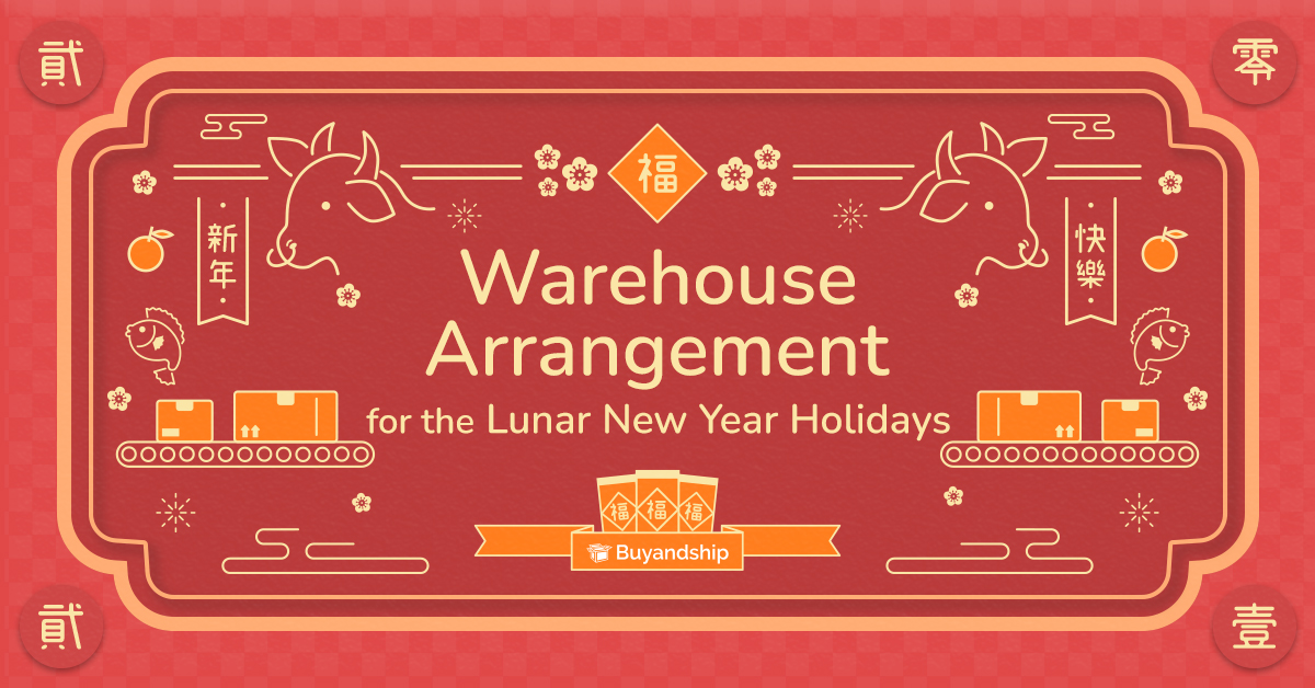 warehouse-holiday-arrangement